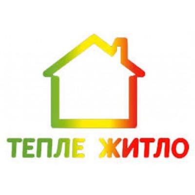 Державна програма з енергозбереження «Тепле житло»