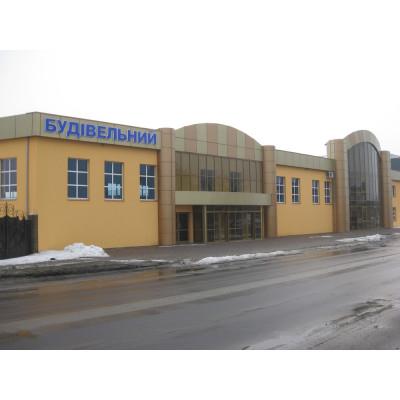 Будівельний магазин, Костопіль