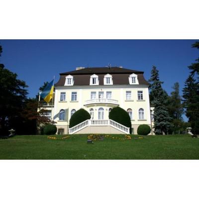 Посольство України в Австрії