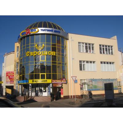 Торговий центр Юляна