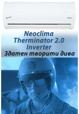 Neoclima Therminator 2.0 Inverter